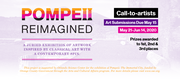 Call to Artists: Pompeii Reimagined