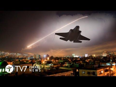 Israel allegedly strikes Iran in Syria; Germany threatens Hezbollah - TV7 Israel News 05.05.20