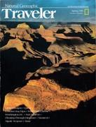 """Traveler"" magazine ~ (1984 - 1998)"