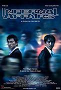 Infernal Affairs (2002) Mou gaan dou