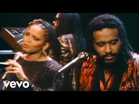 Mtume - Juicy Fruit (Official Video)