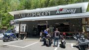 Tail of the Dragon / Killboy store at Deals Gap