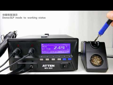 Atten MS-900 4 in 1 Rework Station