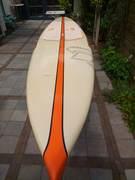 Van Orange 12'6