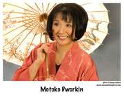 Motoko Dworkin Featured at Story Space online Tue 06/09/2020
