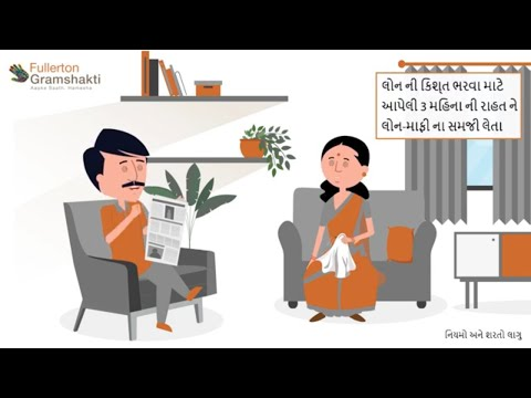 Should You Delay EMI Payments?|RBI Moratorium Clarification in Gujarati