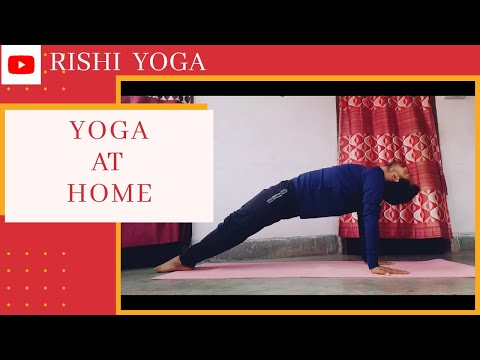 Yoga at Home/ Rishi Yoga/ #stayhome #staysafe #homeyoga #yogapractice