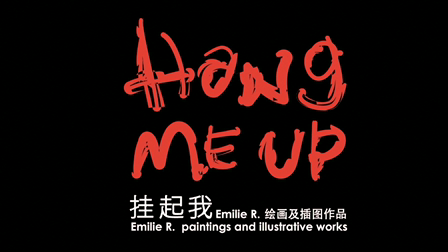 """Hang Me Up"" Emilie R. Shanghai Exhibition 2010 .03.09 Opening music by Xeum"