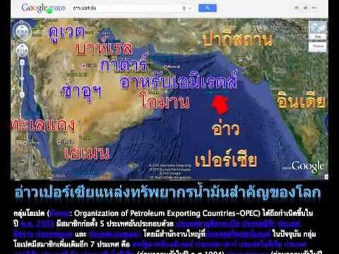 เปิดหลักฐานปล้นประเทศไทย
