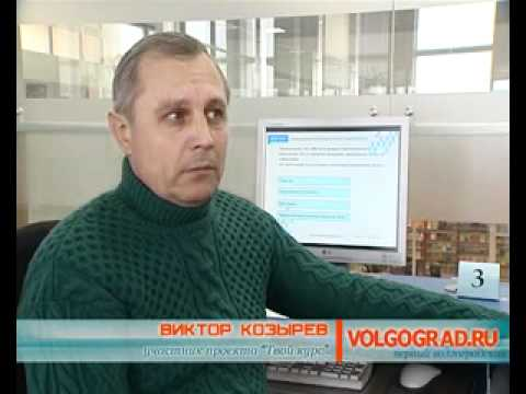 Russia: Digital Literacy Training and Get Online Week in the Volgograd Libraries