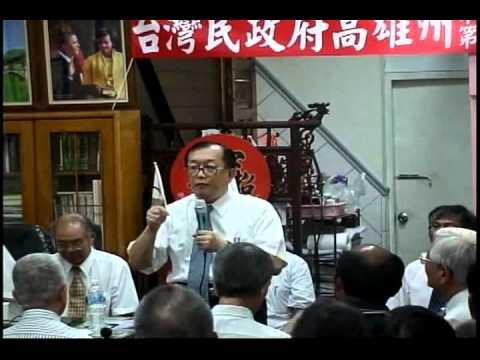 自治、建國、救台灣