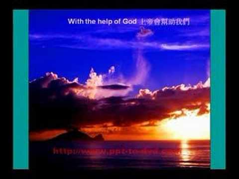 This Land is Mine, Taiwan 出埃及記(個人建議/推薦)