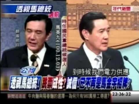 2012-10-18 馬英九總統 說明經濟兌現633政策調整問題