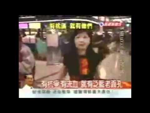 李登輝執政時期 中華民國爆發混亂有史以來的紀錄