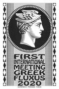 Domenico Ferrara Foria - 1st International Meeting Greek FLUXUS - 2020