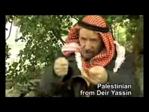 A PALESTINAIN MYTH فلسطينية الأساطير جملة
