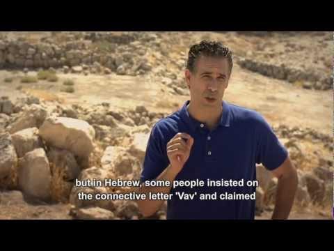 Ovi Ha Kora - The Other Side of the Cross / Full Movie (Hebrew w/ English subtitles)
