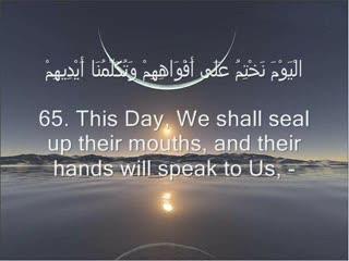 Surah Yaseen ayahs 45-83 - Muhammad al Haidan (part 2)