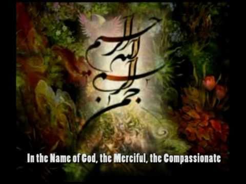 The Comin is Upon Us - Translation by Reza Kahlili - www.Atimetobetray.com