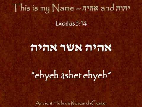 This is my Name - יהוה and אהיה (Part 1 of 2)