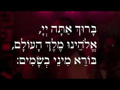 Havdalah in the Sukkah