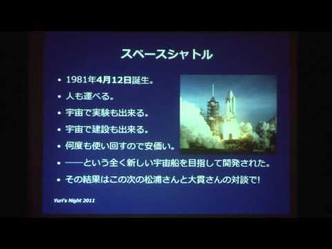 Yuri's Night(ユーリズナイト) 2011 相模原1/3
