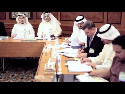 Gulf Environment Forum 2011