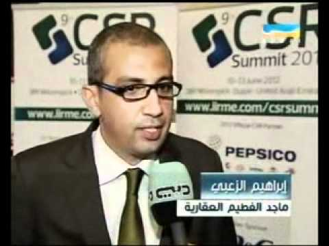 IIR CSR 2012-6-11 Sama Dubai TV-Interview with Mr. Ibrahim Al Zubi and Mr. Sayed Farahat