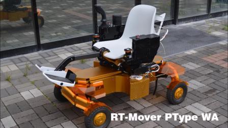 MT Movers PType WA