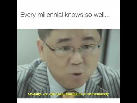 Every millennial knows so well