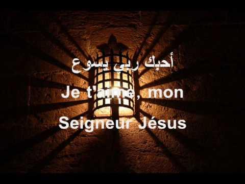 """louange en arabe """"Je t'aime Jésus"""""""