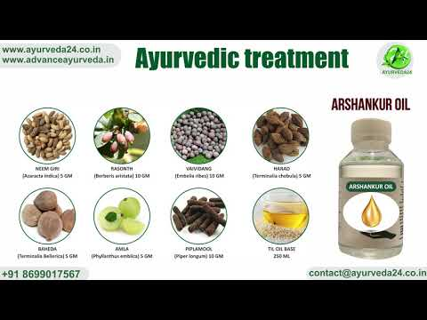 Piles | Hemorrhoids | Ayurvedic/Herbal Treatment for Piles/Hemorrhoids
