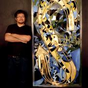 Ethan Kerber