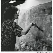 Amy Cohen Banker