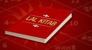Lal Kitab Remedies For Marriage - Home Remedies For Early Marriage