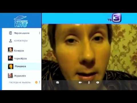 Руслан Романов – Представитель Галактической КОН|ФЕДЕРАЦИИ в отпуске