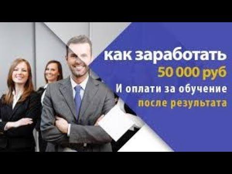 НОВИНКА! Презентация обучения smart money  Оплата после результата  Регистрация