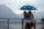 """""""Fuori Piove"""""""
