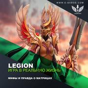 Legion - это игра в реальную матрицу жизнь.