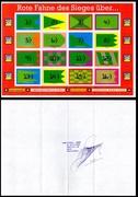 ARTISTAMPS2 comp JPEG