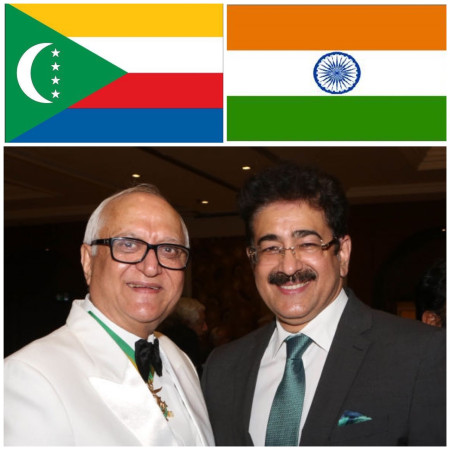 ICMEI Extends Best Wishes To Comoros on National Day