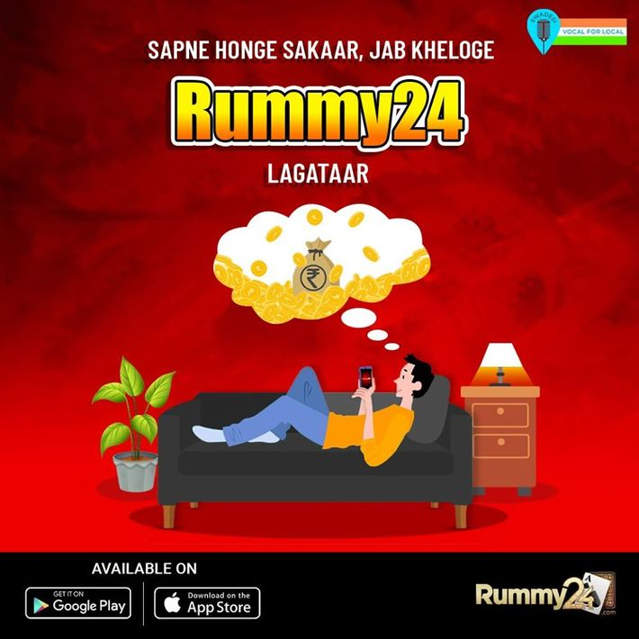 Online Rummy - Now Can Play Anytime - Play & Win Big!
