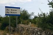 Ag.Nikon...