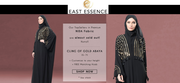 Cling of gold grace abaya at EastEssence