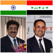 National Day of Iraq Celebrated at ICMEI