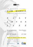 Elly Loves Jazz | Paros Festival Concert