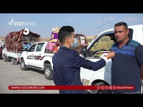 عودة النازحين الايزيديين مستمرة الى شنكال