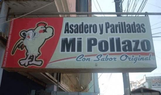 1000015_asadero_pollos_mi_pollazo_20131230092227