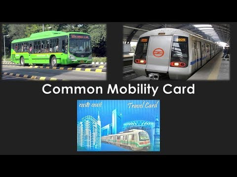 How to Use Common Mobility Card in Delhi | AAP Government Common Mobility Card | The Social Posts