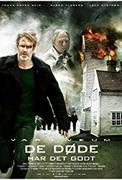 Varg Veum De dode har det godt (2012)